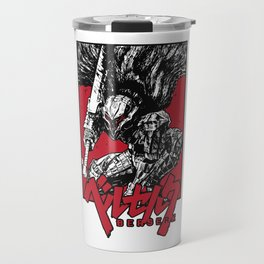 Berserk Travel Mug