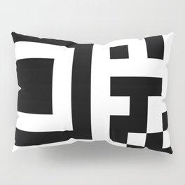 QR Code Pillow Sham