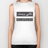 arabic Biker Tanks featuring arabic japanese by Sara Eshak