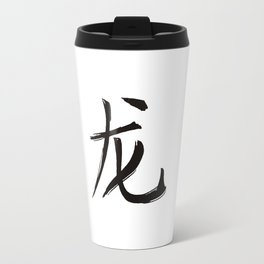 Chinese zodiac sign Dragon Travel Mug