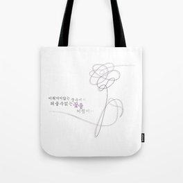 BTS (Fake Love)-Korean(Hangul) Calligraphy by Ania Mardrosyan Tote Bag