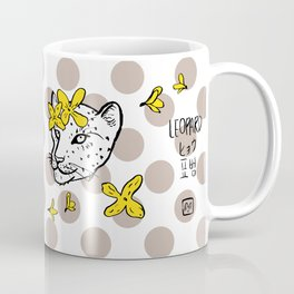 Leopard with Forsythia Coffee Mug