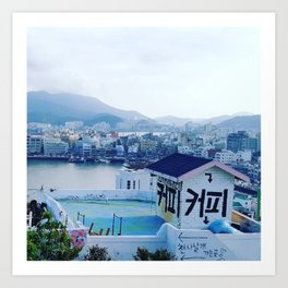 """Coffee"" Life in Korea Art Print"