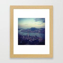 untroubled Framed Art Print