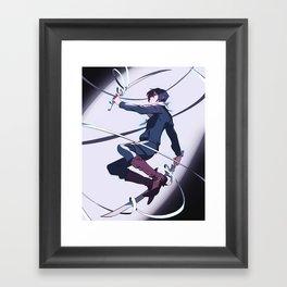 Blessed Regalia Framed Art Print