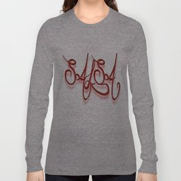 Salsa De Jennifer Lapointe Long Sleeve T-shirt