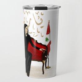 Fairuz Travel Mug