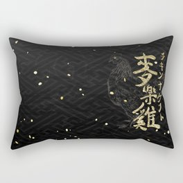 Chicken Nuggets in Chinese Japanese calligraphy Rectangular Pillow