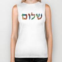 jewish Biker Tanks featuring Shalom 10 - Jewish Hebrew Peace Letters by Sharon Cummings