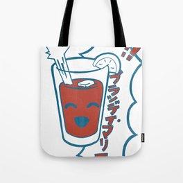 Hi Hi Bloody Mary Time!  Tote Bag