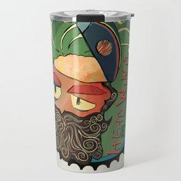 Headwind Travel Mug