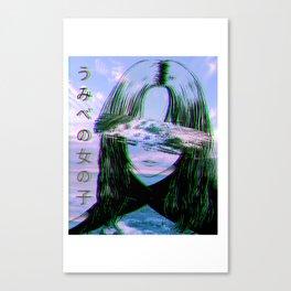 GIRL BY THE SEA - Sad Japanese Anime Aesthetic Canvas Print