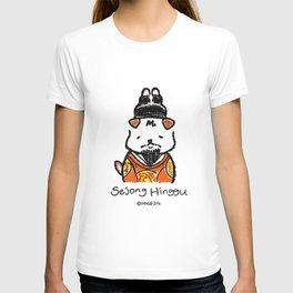 Hinggu_King Sejong_Korea Jindo Dog illustration T-shirt