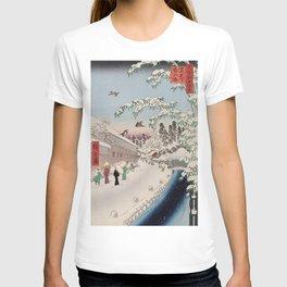 Atagoshita Yabu Lane Snow Scene Vintage Ukiyo-e Japanese Art T-shirt