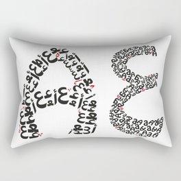typography English & Arabic alphabet Rectangular Pillow