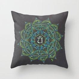 Heart Chakra Throw Pillow
