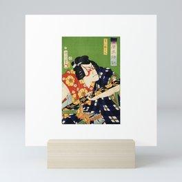 Vintage Japanese Samurai Warrior Sword Art Culture Gift T-Shirt Mini Art Print