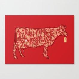 Milk Factory Cow Canvas Print