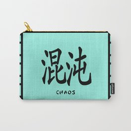 """Symbol """"Chaos"""" in Green Chinese Calligraphy Carry-All Pouch"""