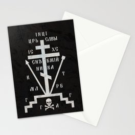 Calvary Cross of Russian Orthodox Church Stationery Cards