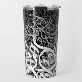 silver arabic letters  Travel Mug