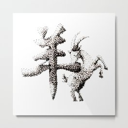 The Zodiac 12 - Goat Metal Print