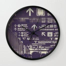 Nagoya train station Japan Wall Clock