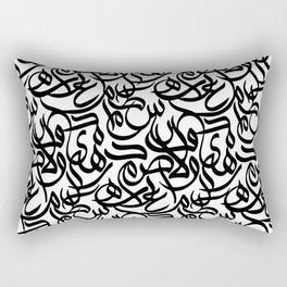 arabic letters أبيض وأسود Rectangular Pillow