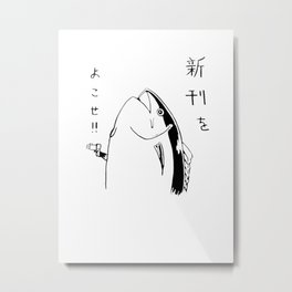 Japanese fish hold up Metal Print