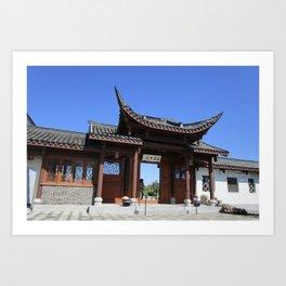 Courtyard at Chinese Garden #1 Art Print