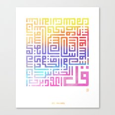 kufi Canvas Print