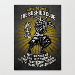Samurai Bushido Code, Ronin, Musashi Canvas Print