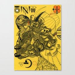 CTHULEE Canvas Print