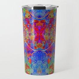 20180308 Travel Mug