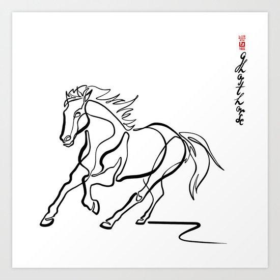 ~ghost.Horse~ Art Print