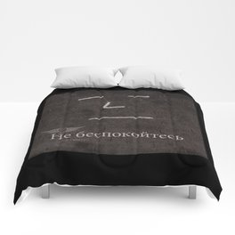 Don't Worry! Comforters