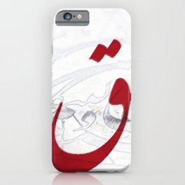 Love | Eshgh iPhone Case