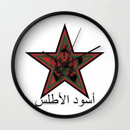 Morocco أُسُود الأطلس (Igrzamn n Atlasi, Atlas Lions) ~Group B~ Wall Clock