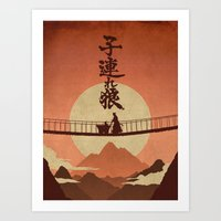 okami Art Prints featuring Kozure Okami by WITHSTAND