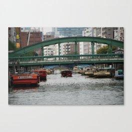 Bridge and Canal, Tokyo, Japan Canvas Print