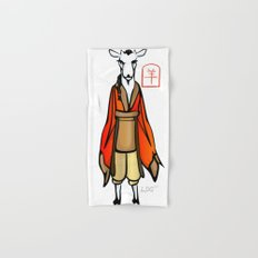 Year of the Goat Hand & Bath Towel