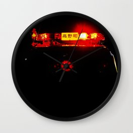 Night lights in Tokyo Wall Clock