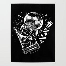 METROID (Breaking Free) Poster