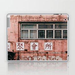 Aging Pink Facade, Hong Kong Laptop & iPad Skin