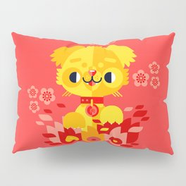 Year of the Dog 2018 Pillow Sham