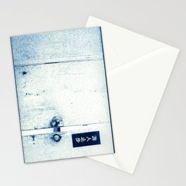 Select Doors Stationery Cards