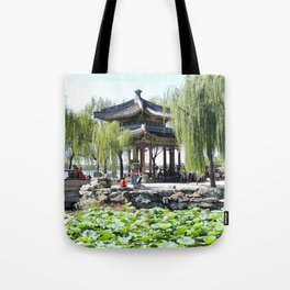 Ancient Imperial Garden of the Qing Dynasty | Ancien Jardin Impérial de la dynasty de Qings Tote Bag