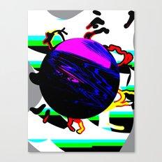 HYP3RB4LL Canvas Print