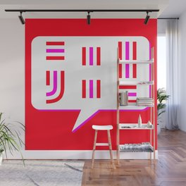 Let's Talk Punctuation Wall Mural
