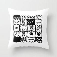 I am a pattern, pattern Throw Pillow